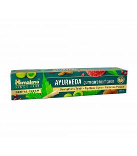 Himalaya Dental Cream  GUM CARE  150g