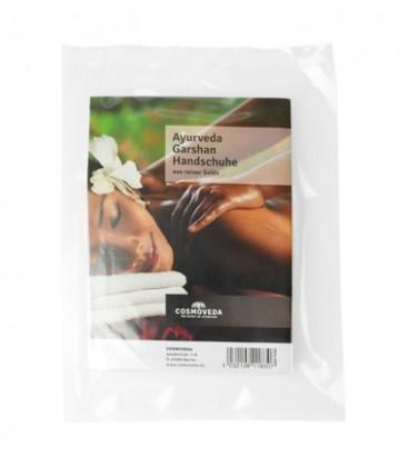 Garshan Massage Gloves Silk