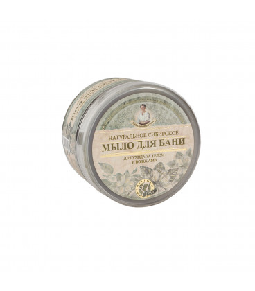 MYDLO ZIOLOWE CZARNE 500 ml - ZIOLA I TRAWY AGAFI - Babuszka Agafia