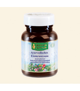 Herbal Iron Rasayana, 30 g