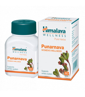 Boerhaavia (punarnava)  60 kapsułek układ moczowy - suplement diety Himalaya Herbals