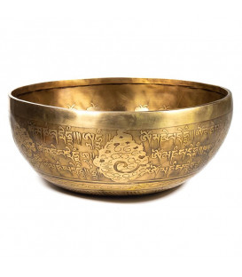 151	Singing Bowl Tibet hand carved -- 550-700 g  14 cm